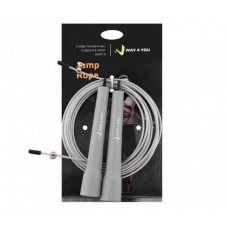 Cкакалка Ultra Speed Cable Rope 2 [w40035-gr]